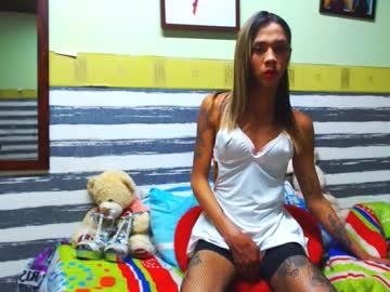 sharit_sexylatina record blowjob video