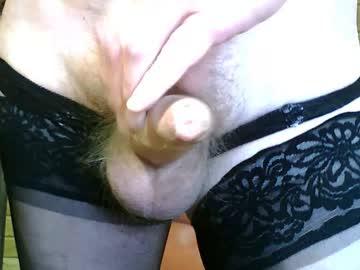 andski private sex video