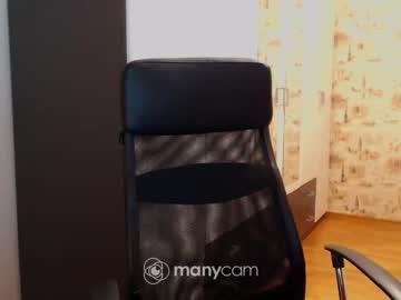 loveblondexxx chaturbate private webcam