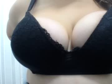 bunny_patison record private XXX show from Chaturbate
