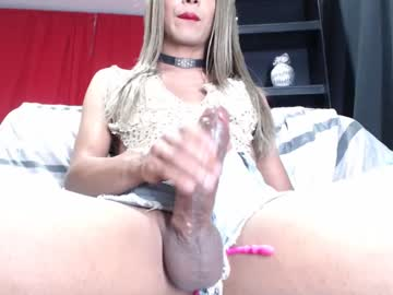 ximenadoll record private XXX video from Chaturbate.com