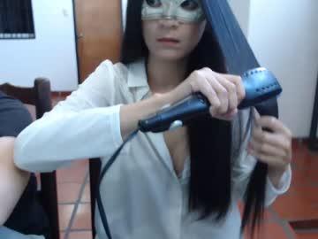 01100111 record webcam show