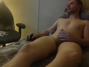 brandinryan88 record private XXX video