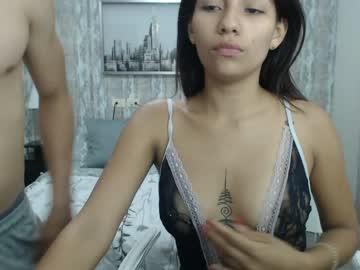 sexduocyl record public webcam video