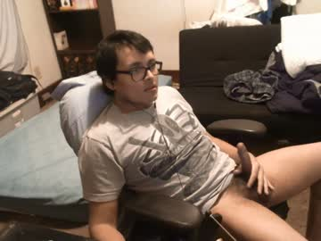 miggy_x69 record public webcam video from Chaturbate