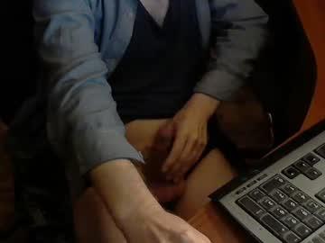 teo000f record private webcam from Chaturbate.com