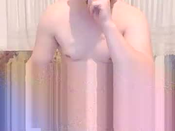 luksabigboy private sex show from Chaturbate.com