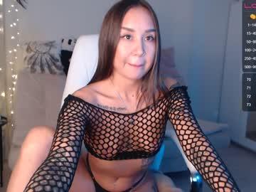 moon_cake42 record private sex video