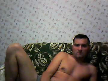 spermojet public show from Chaturbate