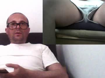 georgeax private show video