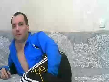 aa_nektar private sex video