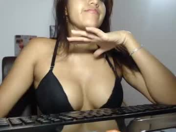 zihara_hot01 private show