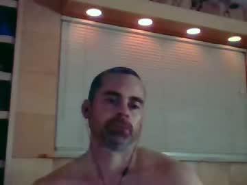 houstonfreak chaturbate private sex video