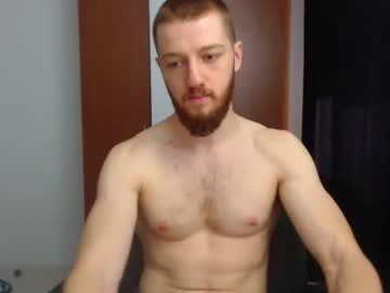 juliostefano record webcam video