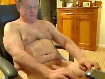 sethinpa record private webcam from Chaturbate.com