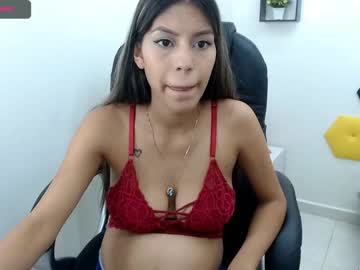 anniecook chaturbate toying record