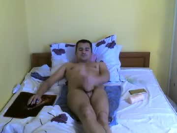 sleeping_moon record private XXX video from Chaturbate.com