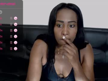 tiffanytailor public webcam