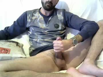 kingcat82 record private show video from Chaturbate