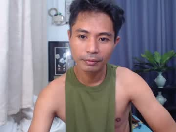 aceforbedtime private from Chaturbate.com