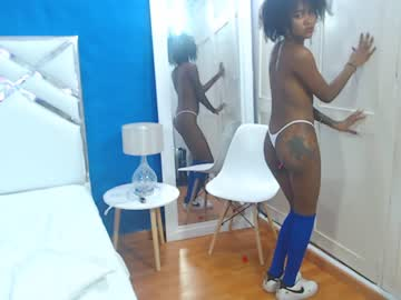 innocent_foxy public show from Chaturbate
