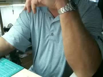curo69 record video from Chaturbate.com
