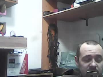 rusvadim private sex video