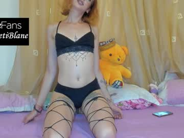 missletiblane video with toys from Chaturbate.com