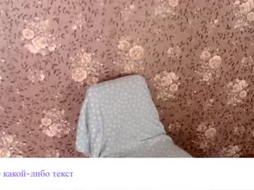 0pinkrose0 record private sex video from Chaturbate