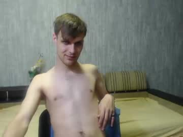 evans_es record public webcam video