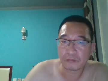 zcy1 chaturbate blowjob show