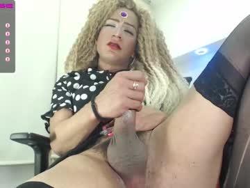 trinity_hot69 record private XXX video