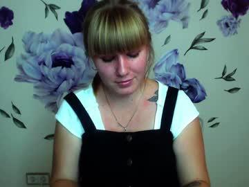 diana_walters private webcam
