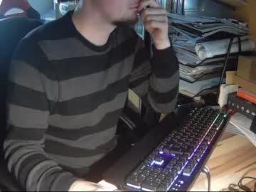 harumon85 private webcam