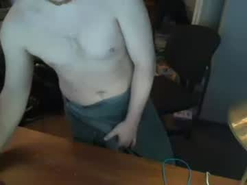 padiwack cam video from Chaturbate.com
