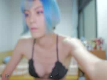 katherynlin public show from Chaturbate
