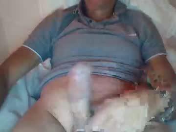 maikgreece nude record