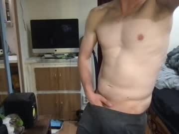 sexystoner2 video with dildo from Chaturbate.com