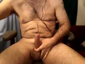 inspector69er record public show from Chaturbate