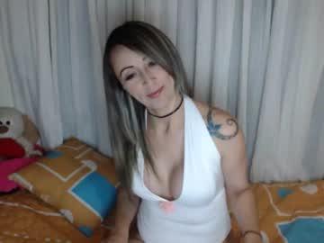 lyan_murphy record webcam video