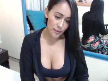 kiana_bonet private webcam from Chaturbate