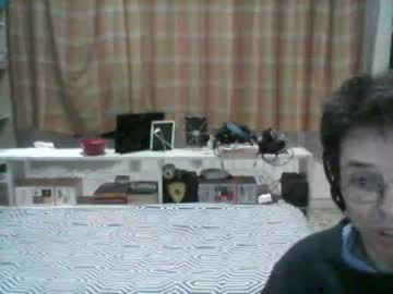 demiis chaturbate webcam
