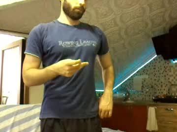 bl4cknut5 record webcam video