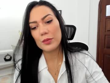emillybrowm webcam