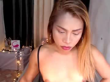 princessyanzy record public webcam video from Chaturbate