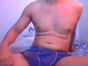 latinosexyloco chaturbate video with toys