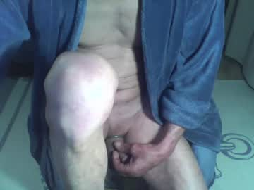 cockringdaddy chaturbate private show