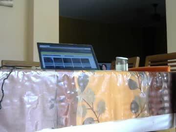 seeinblue record private webcam