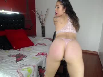 cathalina_7 private