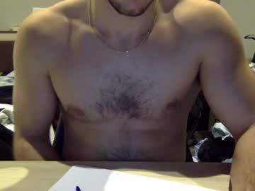 marcos12345654 record webcam show